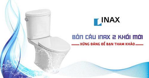 Những công nghệ nổi bật của Inax AC 700 bạn cần biết